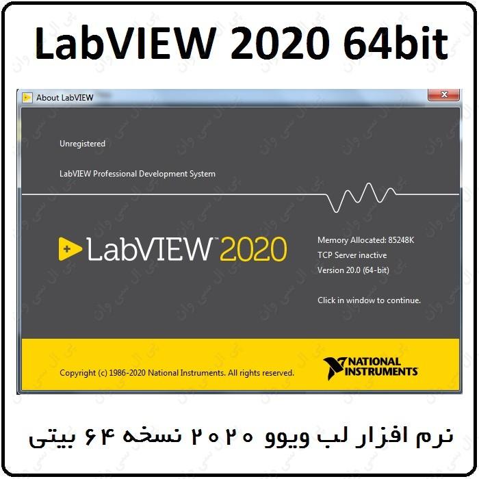 نرم افزار Labview 2020 نسخه 64 بیتی