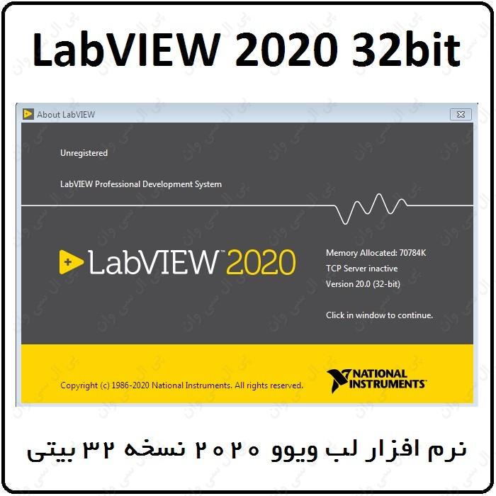نرم افزار Labview 2020 نسخه 32 بیتی