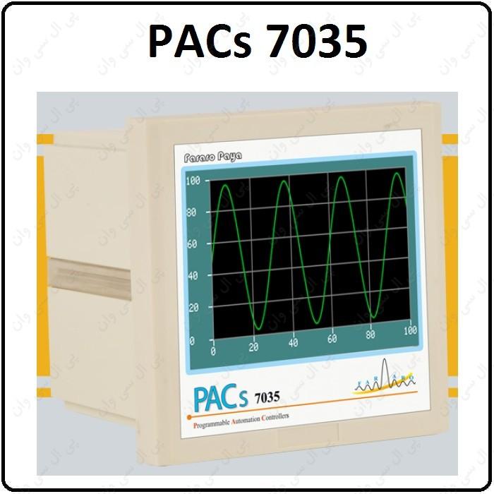 راهنمای استفاده PACs 7035