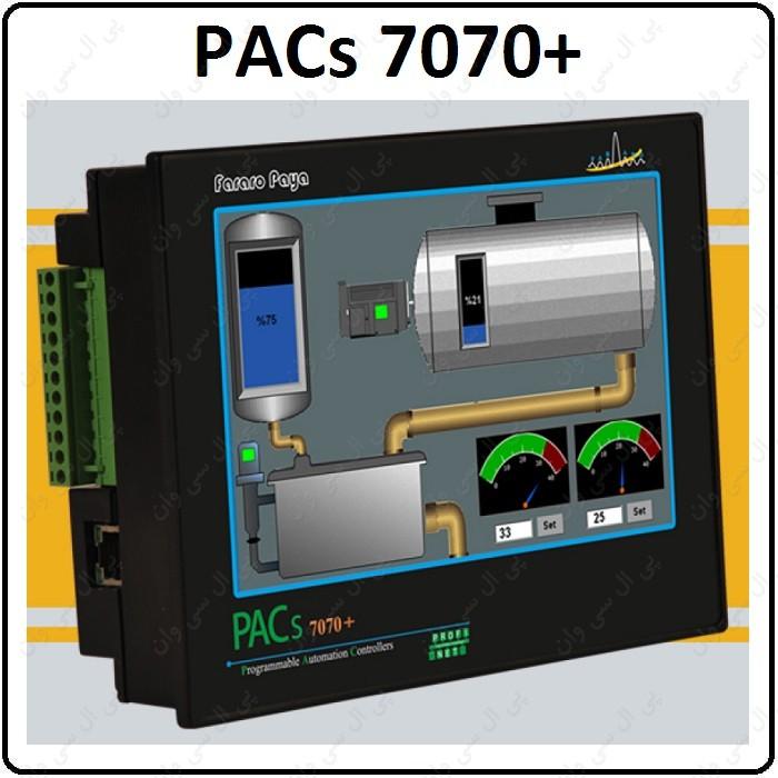 راهنمای استفاده +PACs 7070
