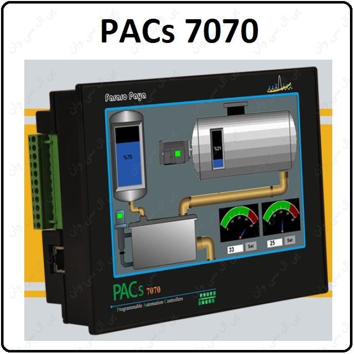 راهنمای استفاده PACs 7070