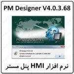 نرم افزار PM Designer V4.0.3.68 سرمیت