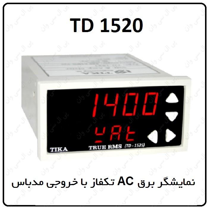 نمایشگربرق AC تکفاز مدل TD-1520