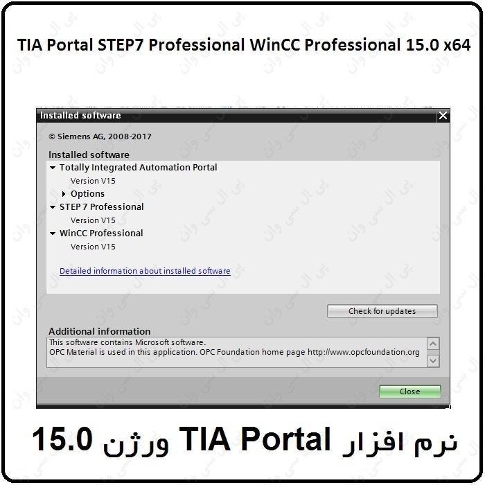 نرم افزار TIA Portal v15.0