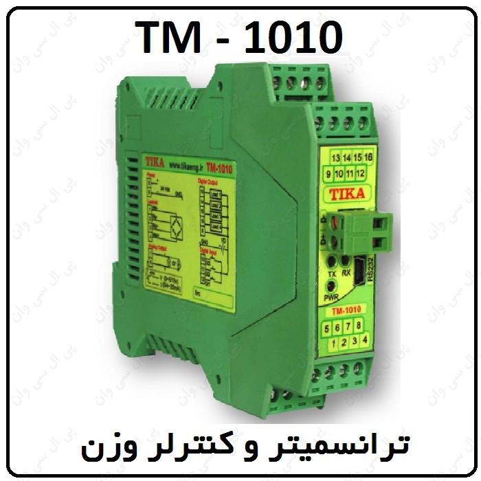 دفترچه راهنماي ترانسمیتر و کنترلر وزن TM-1010