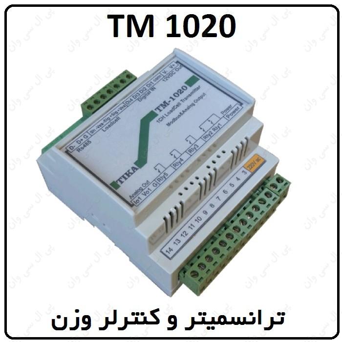 دفترچه راهنماي ترانسمیتر و کنترلر وزن TM1020