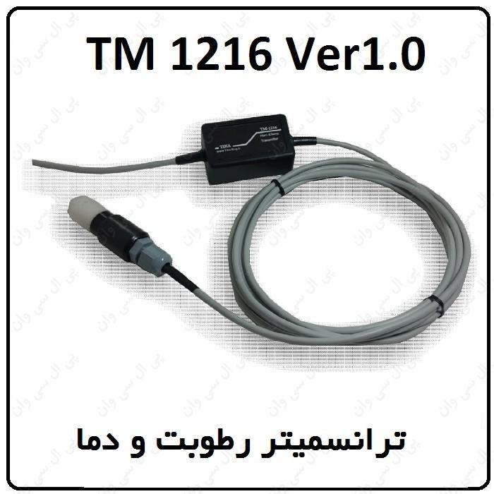 دفترچه راهنماي ترانسمیتر رطوبت و دما مدل TM-1216,TM-1216-A