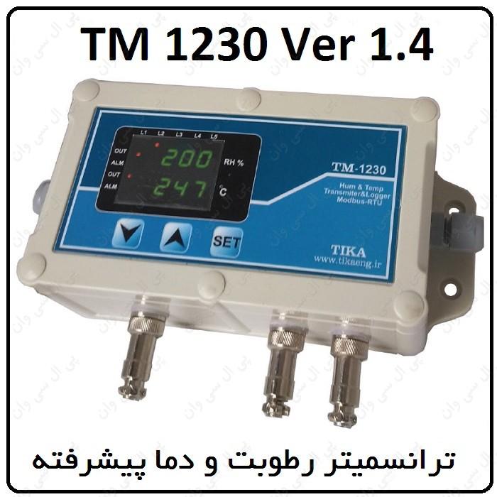 ترنسمیتر دما و رطوبت پیشرفته TM1230