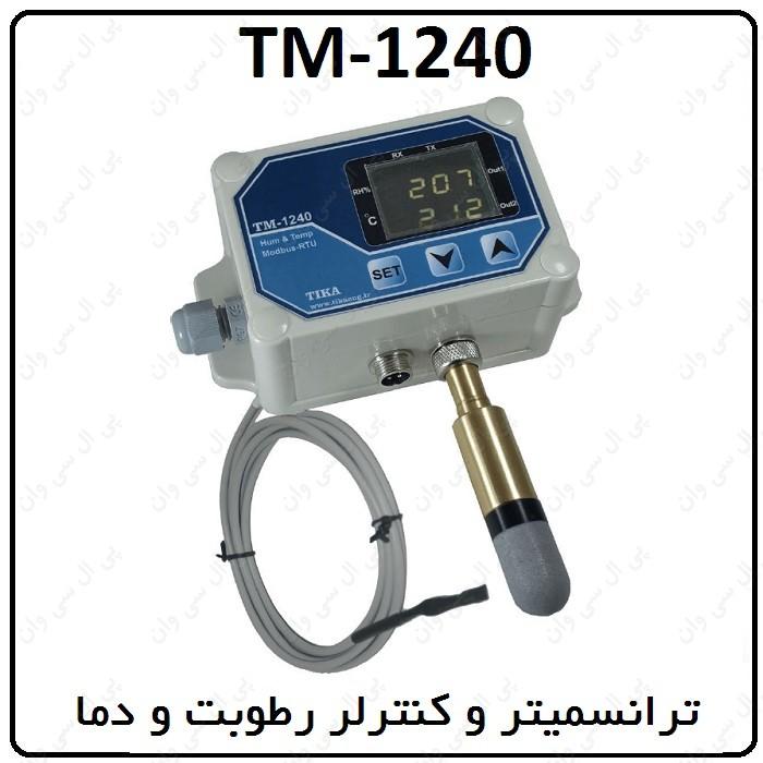 راهنماي ترانسمیتر و کنترلر رطوبت و دما مدل TM-1240