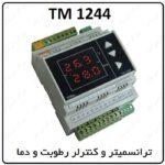 راهنماي ترانسمیتر و کنترلر رطوبت و دما مدل TM 1244