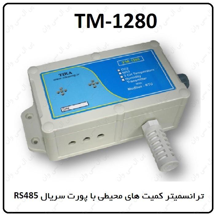 راهنمای ترانسمیتر کمیت هاي محیطی با پورت مدباس TM1280