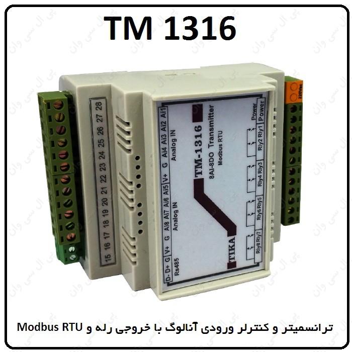 راهنمای ترانسمیتر و کنترلر ورودي آنالوگ با خروجی رله و ModBus RTU مدل TM-1316