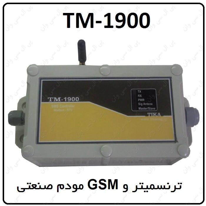 ترنسمیتر و GSM مودم صنعتی TM1900