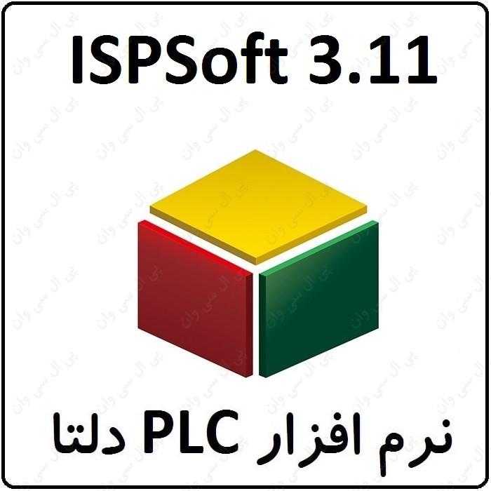 نرم افزار ISPSoft v3.11