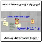 آموزش لوگو 6 زیمنس ، 4 ، Analog differential trigger