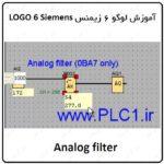 آموزش لوگو 6 زیمنس ، 5 ، Analog filter