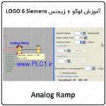آموزش لوگو 6 زیمنس ، 7 ، Analog Ramp