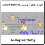 آموزش لوگو 6 زیمنس ، 9 ، Analog watchdog