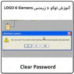 آموزش لوگو 6 زیمنس ، 17 ، Clear Password