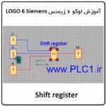 آموزش لوگو 6 زیمنس ، 33 ، Shift register