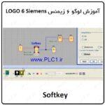 آموزش لوگو 6 زیمنس ، 34 ، Softkey