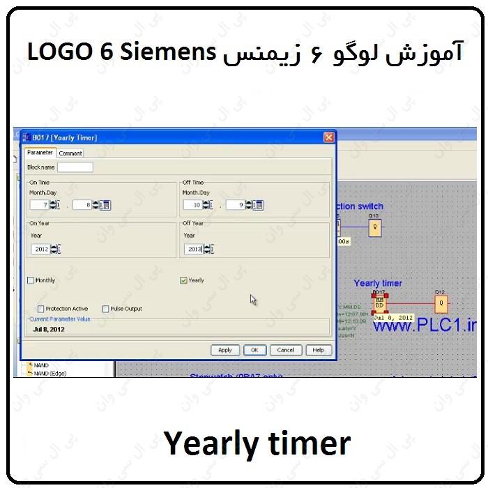 آموزش لوگو 6 زیمنس ، 49 ، Yearly timer