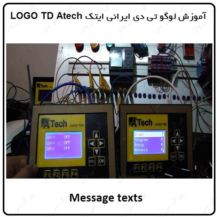 آموزش LOGO8 TD ایرانی ، 15 ، پیغام متنی Message texts