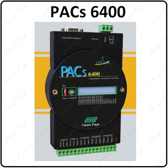 راهنمای استفاده PACs 6400