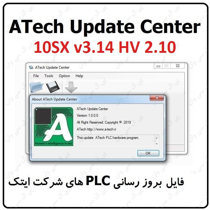 فایل آپدیت 3.14 ورژن سخت افزاری 2.10 در 10SX پی ال سی دلتا ایرانی