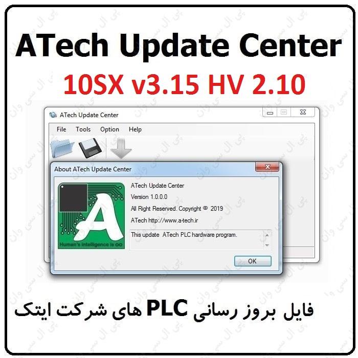 فایل آپدیت 3.15 ورژن سخت افزاری 2.10 در 10SX پی ال سی دلتا ایرانی
