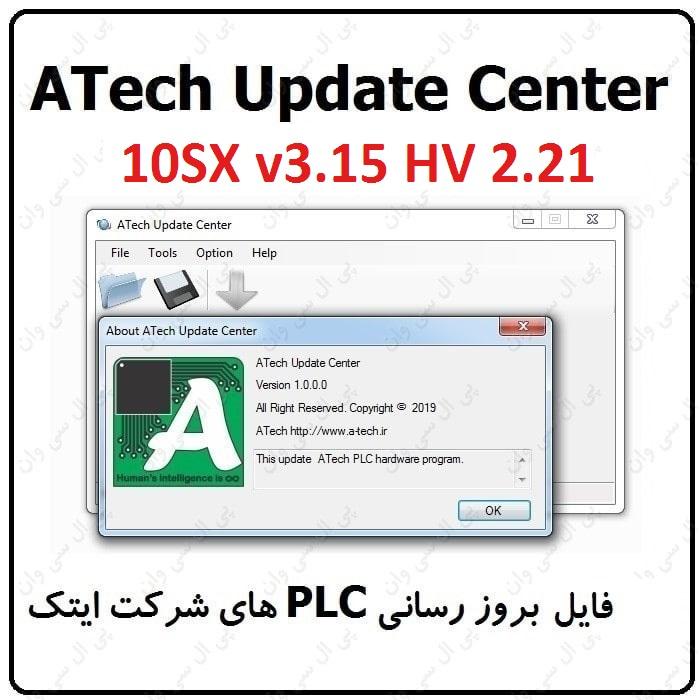 فایل آپدیت 3.15 ورژن سخت افزاری 2.21 در 10SX پی ال سی دلتا ایرانی