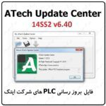 فایل آپدیت 6.40 در 14SS2 پی ال سی دلتا ایرانی