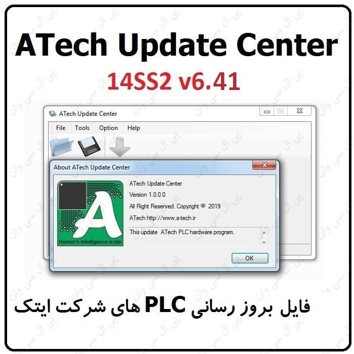 فایل آپدیت 6.41 در 14SS2 پی ال سی دلتا ایرانی
