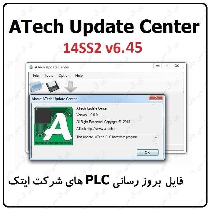 فایل آپدیت 6.45 در 14SS2 پی ال سی دلتا ایرانی