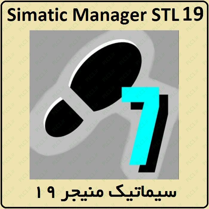 آموزش STL سیماتیک منیجر 19
