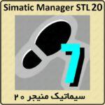 آموزش STL سیماتیک منیجر 20