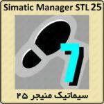 آموزش STL سیماتیک منیجر 25