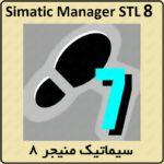 آموزش STL سیماتیک منیجر 8