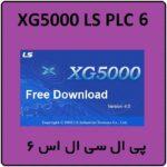 آموزش LS XG5000 ال اس ، 6 ، دانلود اولین برنامه به سخت افزار