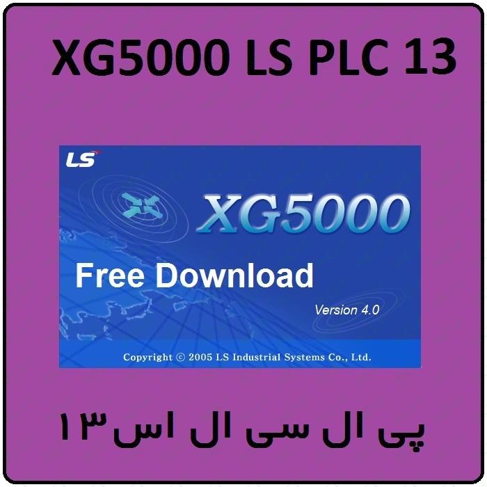 آموزش LS XG5000 ال اس ، 13 ، تایمر INC