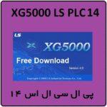 آموزش LS XG5000 ال اس ، 14 ، تایمر ماندگار