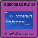 آموزش LS XG5000 ال اس ، 15 ، تابع INC تست