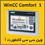 آموزش WinCC Comfort زیمنس ، 1 ، تیا ، PLC and HMI Configuration