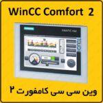 آموزش WinCC Comfort زیمنس ، 2 ، تیا ، PLSSIM V13 SP1 install