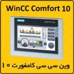 آموزش WinCC Comfort زیمنس ، 10 ، تیا ، متن ON/OFF