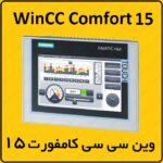 آموزش WinCC Comfort زیمنس ، 15 ، تیا ، ADD