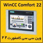 آموزش WinCC Comfort زیمنس ، 22 ، تیا ، افزودن متن – سخت افزار
