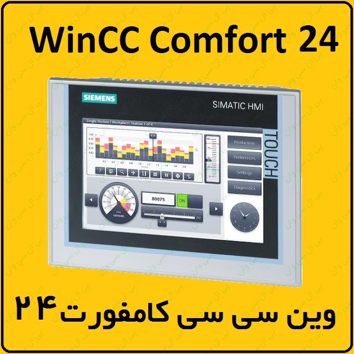 آموزش WinCC Comfort زیمنس ، 24 ، تیا ، اسکرین – سخت افزار