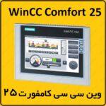 آموزش WinCC Comfort زیمنس ، 25 ، تیا ، Slider  Bar – سخت افزار