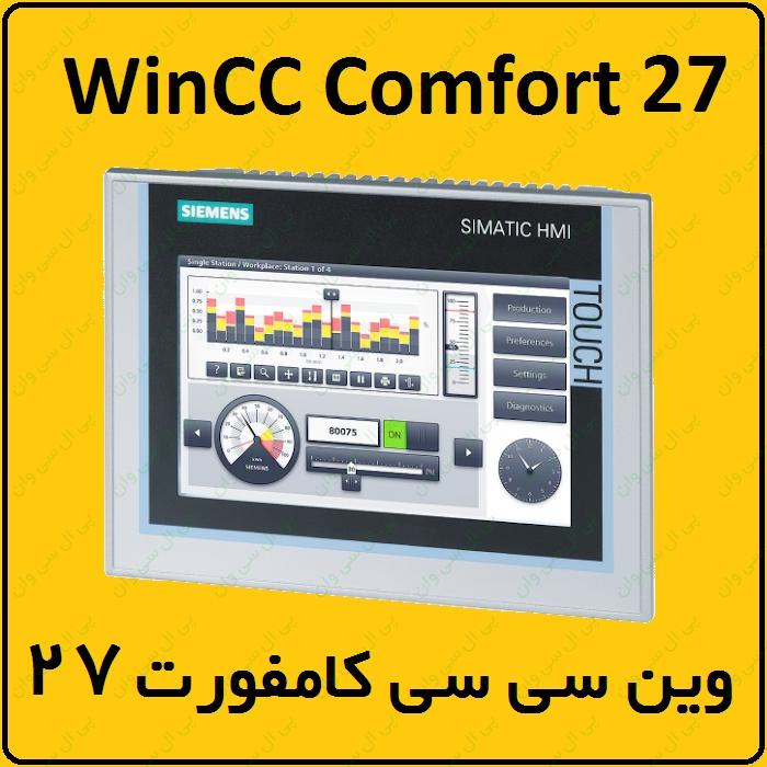 آموزش WinCC Comfort زیمنس ، 27 ، تیا ، تغییرات Gauge – سخت افزار